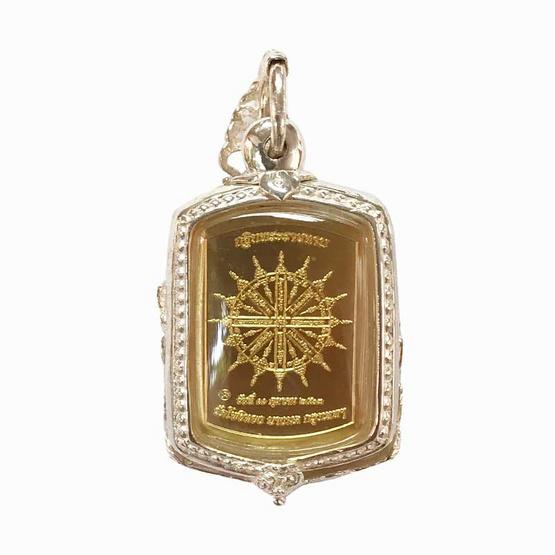 เหรียญพญาครุฑ รตนสูตร กฐินพระราชทาน อาจารย์วราห์ วัดโพธิทอง เนื้อกะไหล่ทอง ปี63 เลี่ยมกรอบเงินแท้แกะลาย