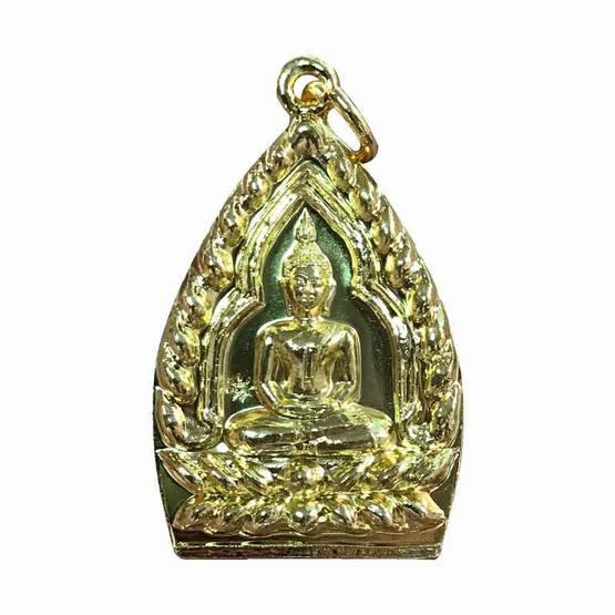 เหรียญเจ้าสัว มงคล 200 ปี วัดยายร่ม รุ่นสร้างฐานะ เนื้อทองทิพย์