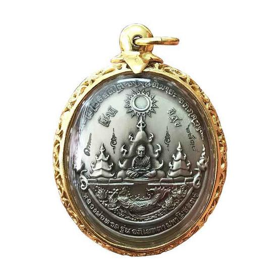 เหรียญหลวงปู่ทวด อภิเมตตามหาโพธิสัตว์ เนื้ออัลปาก้าพิมพ์ใหญ่ ปี 57  เลี่ยมกรอบสำริดบรอนซ์ชุบทองลายฉลุ