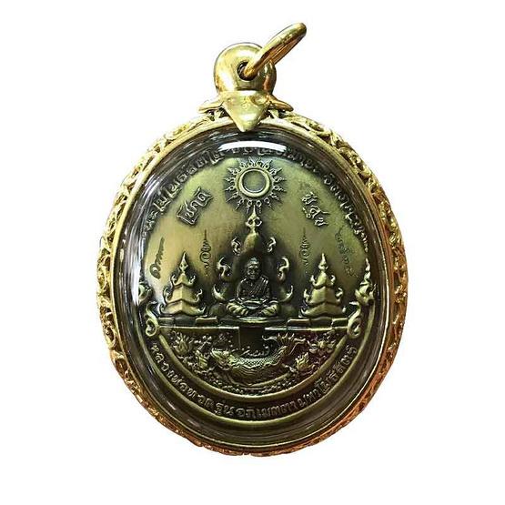 เหรียญหลวงปู่ทวด อภิเมตตามหาโพธิสัตว์ เนื้อทองระฆังพิมพ์ใหญ่ ปี 57  เลี่ยมกรอบสำริดบรอนซ์ชุบทองลายฉลุ