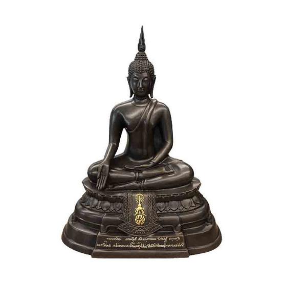 พระบูชา ภปร. ย้อนยุคปี 08 วัดบวรนิเวศ หน้าตัก 5 นิ้ว เนื้อทองเหลืองรมดำมันปู