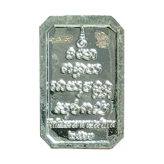 เหรียญหลวงพ่อโสธร พิมพ์แปดเหลี่ยม เนื้อกะไหล่เงินลงยาเขียว
