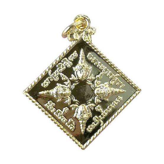 เหรียญพระพรหมบูรพา พรหมเมตตา เนื้อกะไหล่ทอง