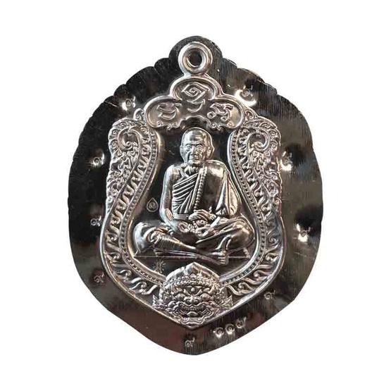 เหรียญเสมา หลวงปู่หมุน เนื้อตะกั่วไม่ตัดปีก ตอกโค้ด ๙ รอบ ปี 61