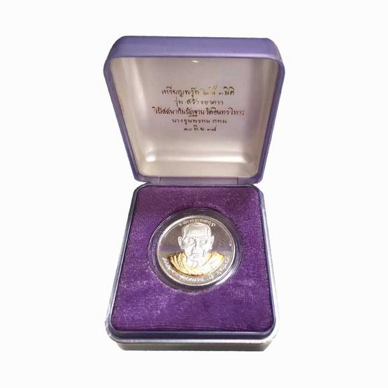 เหรียญสมเด็จพระพุฒาจารย์โต พรหมรังสี พรู๊พ 2สี 3มิติ นสร้างอาคารวิปัสสนากัมมัฏฐาน ปี38