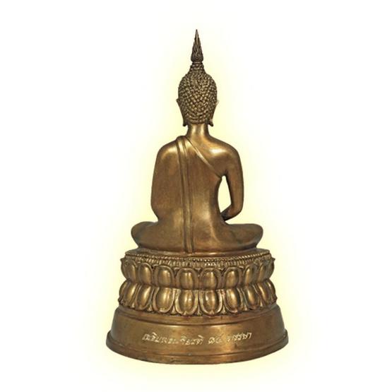 พระบูชา สมเด็จศิริราชร้อยปี รมดำอ่อนใบมะขาม 5 นิ้ว