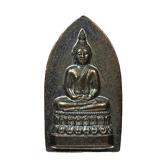 เหรียญสมเด็จศิริราชร้อยปี เนื้อรมดำมันปู