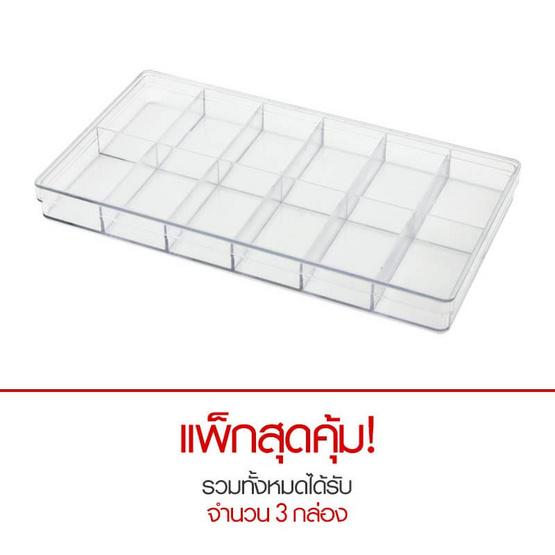 กล่องใส่พระ พลาสติก สีใส แพ็ก 3 กล่อง