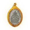 เหรียญย้อนยุคบารมี 19 ทองแดงมันปู ติดผ้าจีวร