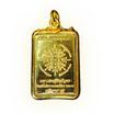 เหรียญพระสมเด็จ พิมพ์ใหญ่ เนื้อทองเหลือง