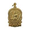 เหรียญนั่งพาน หลวงปู่ผาด เนื้อทองแดง กะไหล่ทอง ปี 54