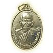 เหรียญ 100 ปี หลวงปู่ผาด เนื้ออัลปาก้า ปี 54