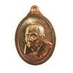 เหรียญหลวงปู่ทวด เนื้อทองแดงชนวน