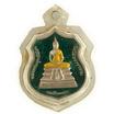 เหรียญอาร์มหลวงพ่อโสธร รุ่นพระอุโบสถหลังใหม่ เนื้อเงินลงยาเขียว ปี 38