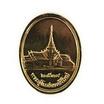 เหรียญรูปไข่หลวงพ่อโสธร รุ่นพระอุโบสถหลังใหม่ เนื้อกะไหล่ทองลงยาแดง ปี 38