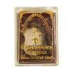 เหรียญอาร์มหลวงพ่อโสธร ที่ระลึกผูกพัทธสีมาฝังลูกนิมิตร เนื้อสามกษัตริย์ ปี 49