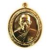 เหรียญทวิมงคล คูณมงคลมหาลาภ เนื้อกะไหล่ทอง พิมพ์เล็ก