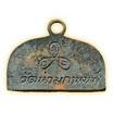 เหรียญพระนอนพุทธชัยมงคล หล่อโบราณ เนื้อทองชนวน