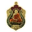 เหรียญเสมาหัวเสือรุ่นแรก หลวงปู่หมุน เนื้อทองฝาบาตร ลงยา 3 สี