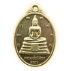 เหรียญหลวงพ่อโสธร ที่ระลึกสร้างพระอุโบสถ หลังภปร.เนื้ออัลปาก้า ปี 33