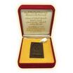 พระสมเด็จชินบัญชร เนื้อยาวาสนาจินดามณี หลวงปู่เจือ ผสมมวลสารไม้ช่อฟ้าวัดระฆัง พิมพ์เล็ก ปี 52
