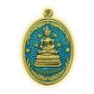 เหรียญพระพุทโธคลัง เนื้อทองทิพย์ ลงยาสีฟ้า
