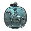 เหรียญสมเด็จพระเจ้าตากสินทรงม้า หลังพระพักตร์พระเจ้าตากสิน เนื้อทองแดง ปี 31