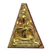 นางพญา รัตนโกสินทร์ เนื้อผงวิเศษปิดทอง เสาร์ 5  ปี 55