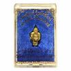 พรหมพักตร์รัตนโกสินทร์ เนื้อทองทิพย์ พิมพ์เล็ก เสาร์ 5 ปี 55