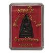 พระพุทโธ พุทธชยันตี 2600 ปี เนื้อทองแดงรมดำ