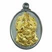 เหรียญพระพิฆเนศ พรประกาศิต เนื้อตะกั่วหน้ากากทองฝาบาตร