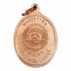 เหรียญพระพิฆเนศ พรประกาศิต เนื้อทองแดง