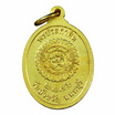 เหรียญเม็ดแตงพระพิฆเนศ พรประกาศิต เนื้อทองฝาบาตร