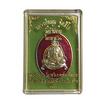 เหรียญรูปไข่ หลวงปู่หมุน ไตรมาส 61 เนื้อนวะ หน้าเงินลงยาแดง