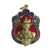เหรียญสมเด็จพระเจ้าตากสิน รุ่น 285 ปี  เนื้อทองเหลืองลงยาแดง