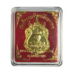 เหรียญสมเด็จพระเจ้าตากสิน รุ่น 285 ปี เนื้อทองเหลือง