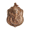 เหรียญสมเด็จพระเจ้าตากสิน รุ่น 285 ปี เนื้อทองแดง