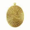 เหรียญรูปไข่ หลวงปู่หมุน ไตรมาส 61 เนื้อทองทิพย์ หน้าอัลปาก้า ลงยาน้ำเงิน