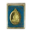 เหรียญกรรมฐาน หลวงพ่อรักษ์ อนาลโย เนื้อทองทิพย์