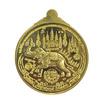 เหรียญสรงน้ำ มหายันต์ เจ้าพระยาปราบหงสาวดี เนื้อทองฝาบาตร ลงยาธงชาติ