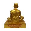 พระบูชา หลวงปู่ผาด วัดปราสาททอง ปี 55 เนื้อเรซิ่น สีทอง หน้าตัก 3 นิ้ว
