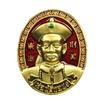 เหรียญพ่อปู่ยี่กอฮง กะไหล่ทองลงยาแดง อาจารย์สุบิน คุ้มนะหน้าทอง