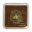 เหรียญมหายันต์ พระราหู เนื้อทองแดงนอกชุบทอง ลงยาดำ ปี56