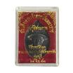 เหรียญสมเด็จพระเจ้าตากสิน กู้อิสรภาพ ค่ายตากสินจันทบุรี ปี53 พิมพ์เล็ก เนื้อทองแดงรมดำ