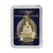 เหรียญอายุยืน หลวงปู่ทอง วัดพระธาตุจอมทอง เนื้อนวโลหะแก่เงิน