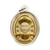 พ่อปู่ยี่กอฮง ผงพุทธคุณขาว หลังเสือ ปัดทอง อาจารย์สุบิน นะหน้าทอง