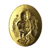 เหรียญพ่อปู่ยี่กอฮง กะไหล่ทอง อาจารย์สุบิน นะหน้าทอง