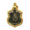 เหรียญนั่งบัลลังก์ ในหลวงรัชกาลที่9 ปี39 เนื้ออัลปาก้า เลี่ยมกรอบผ่าหวายลายฉลุสำริดบรอนซ์ชุบทอง