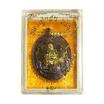 เหรียญหลวงปู่แสน  พยัคฆ์ขุนหาญ  เนื้อชนวนรมดำ หน้าทองทิพย์
