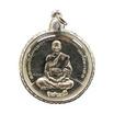 เหรียญจิ๊กโก๋ หลวงพ่ออิฏฐ์ นั่งเต็มองค์ พิมพ์ใหญ่ รุ่น จิ๊กโก๋จุฬามณี ปี60  เนื้อช้อนส้อม